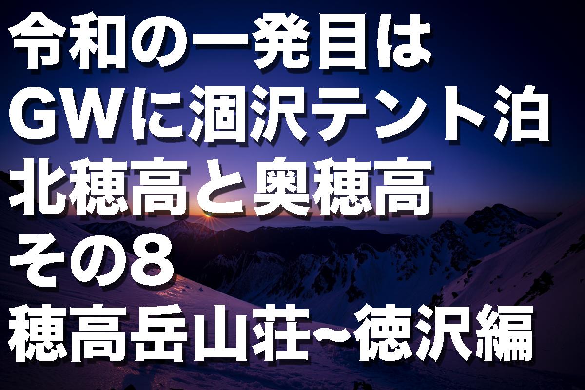 f:id:fujikixblog:20200102101024j:plain