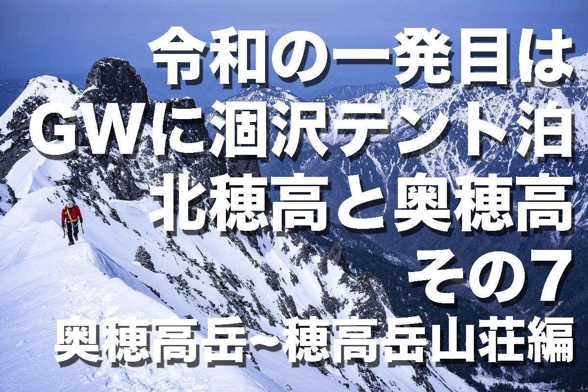 f:id:fujikixblog:20200102101025j:plain