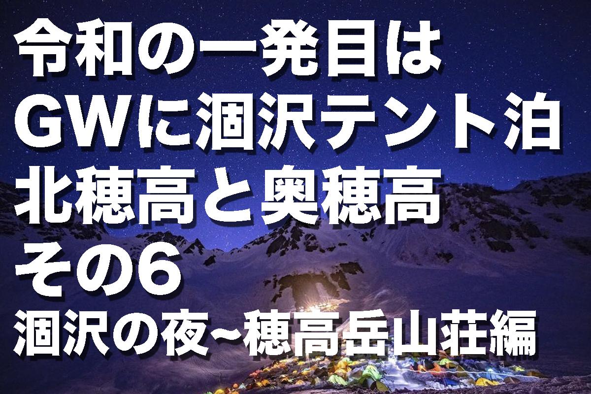 f:id:fujikixblog:20200102101026j:plain
