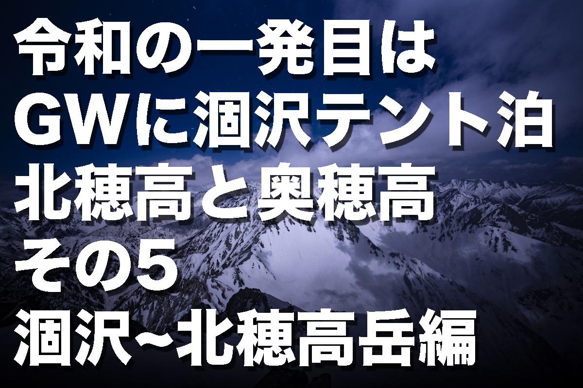f:id:fujikixblog:20200102101027j:plain