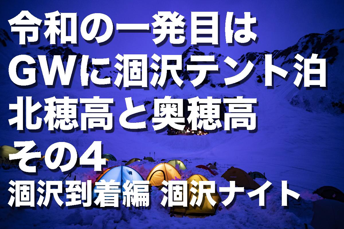 f:id:fujikixblog:20200102101028j:plain