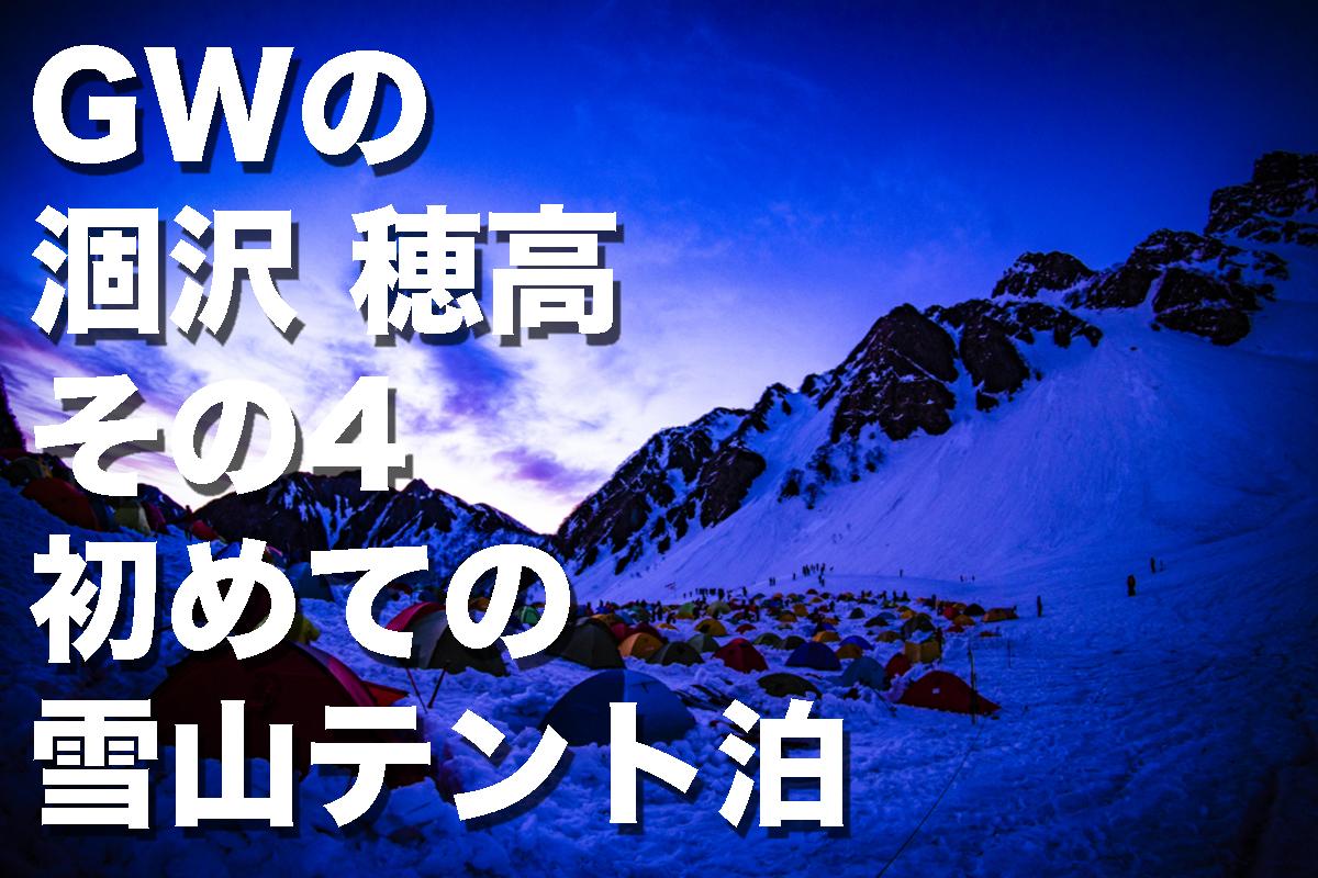 f:id:fujikixblog:20200102101030j:plain