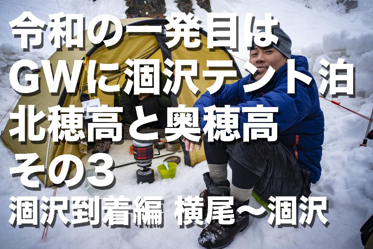 f:id:fujikixblog:20200102101031j:plain