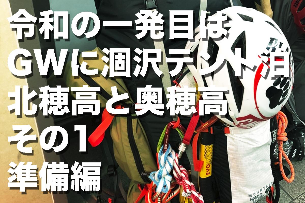 f:id:fujikixblog:20200102101033j:plain
