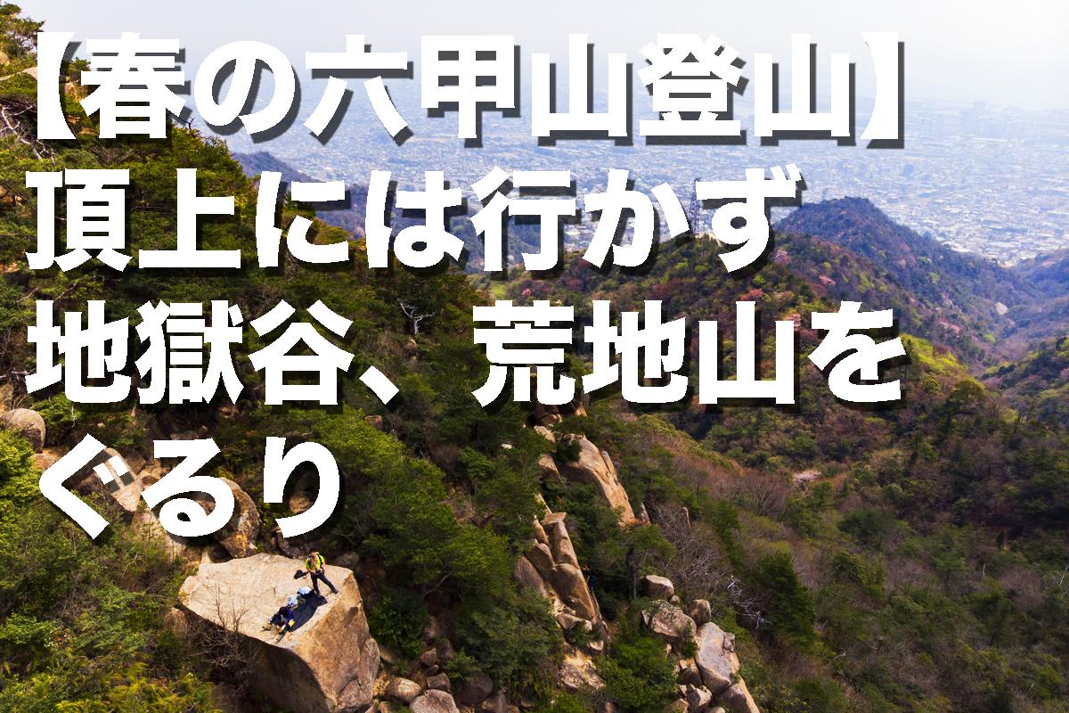 f:id:fujikixblog:20200102101036j:plain