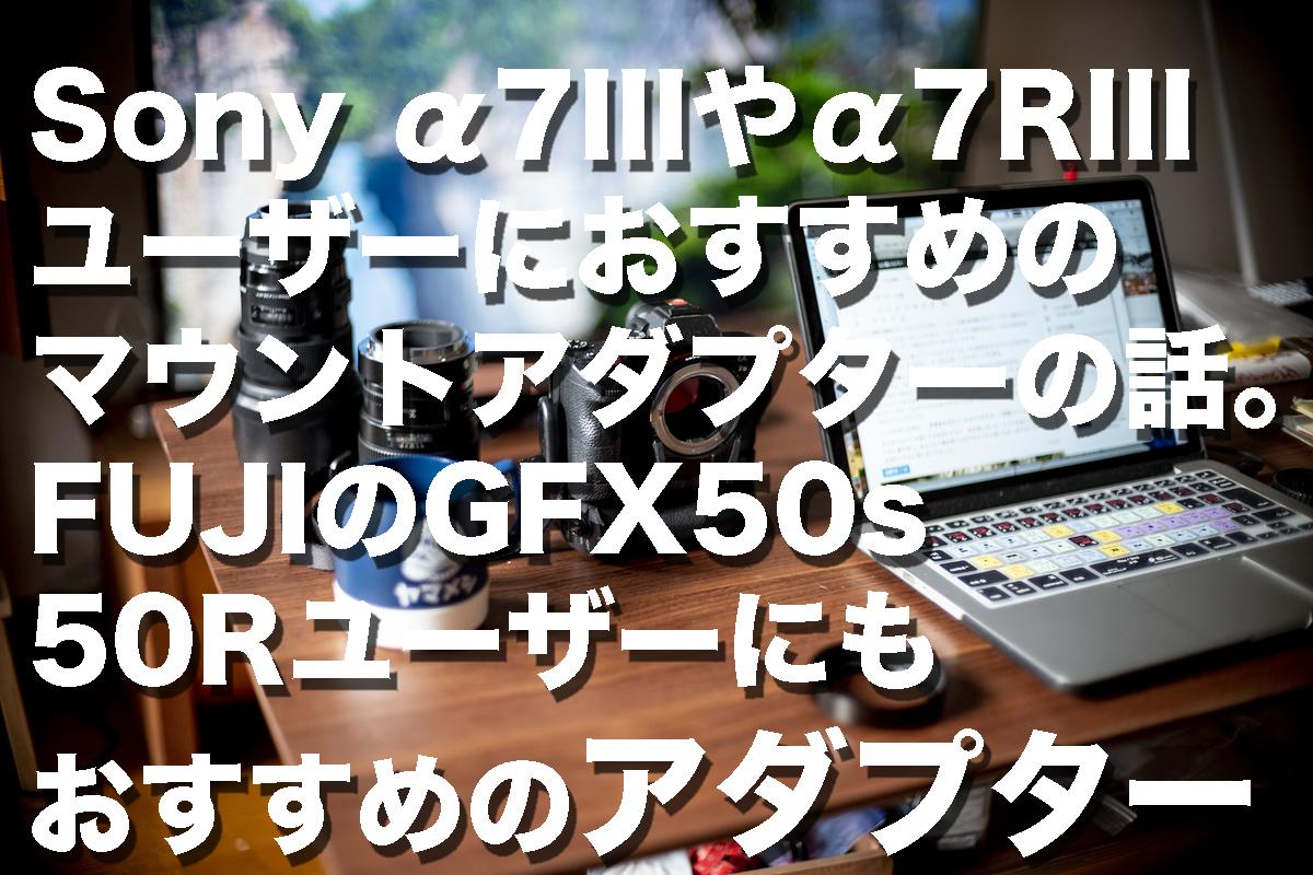 f:id:fujikixblog:20200102101037j:plain
