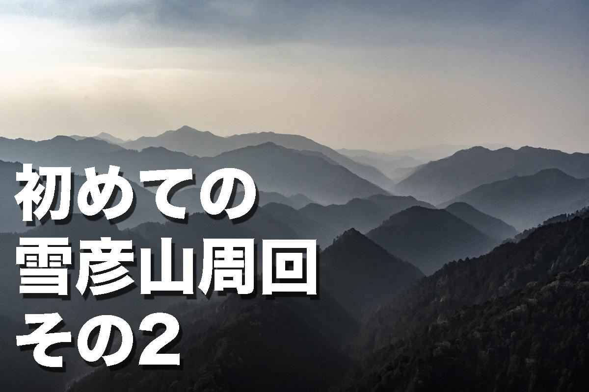 f:id:fujikixblog:20200102101040j:plain