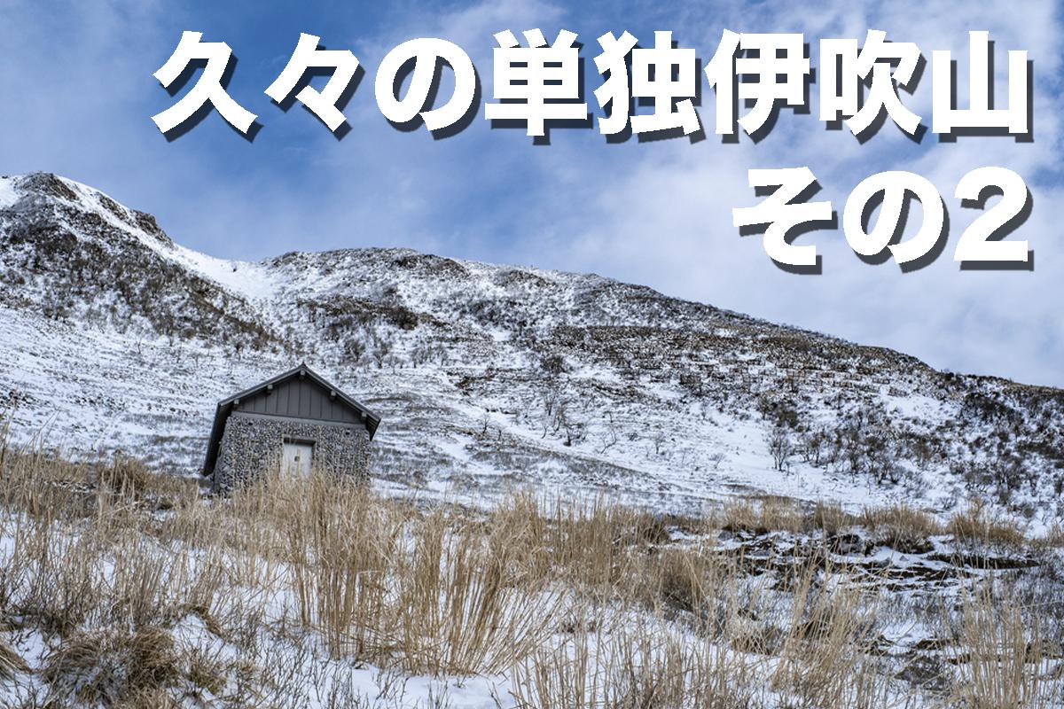 f:id:fujikixblog:20200102101044j:plain
