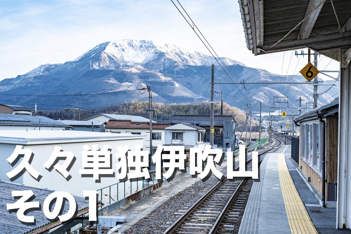 f:id:fujikixblog:20200102101045j:plain