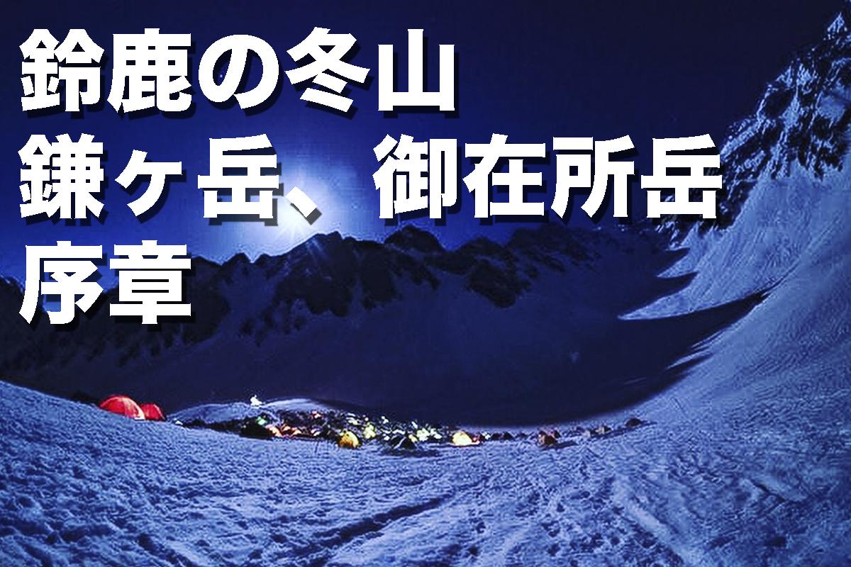 f:id:fujikixblog:20200102101046j:plain