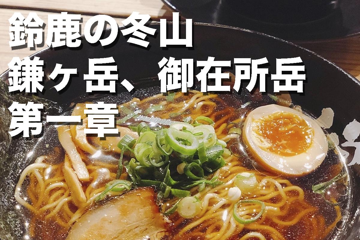 f:id:fujikixblog:20200102101047j:plain