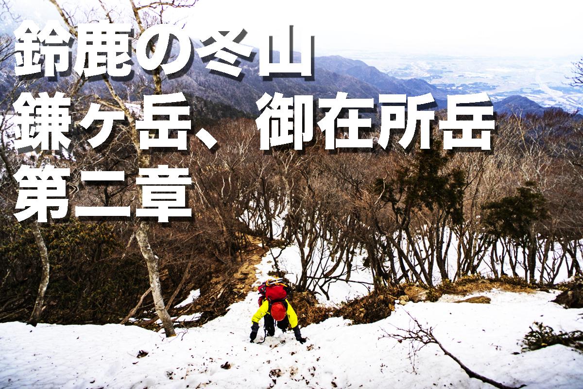 f:id:fujikixblog:20200102101048j:plain