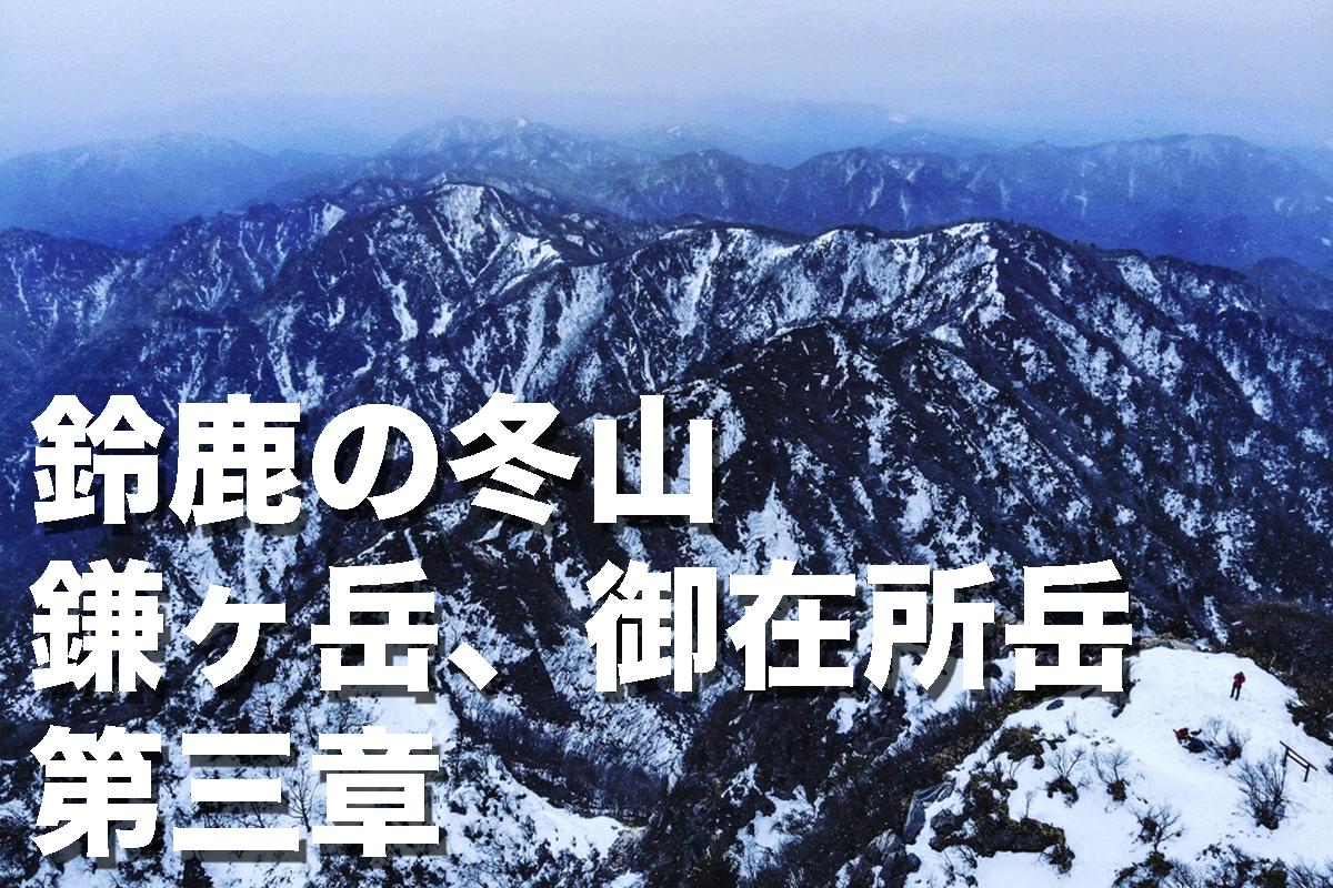 f:id:fujikixblog:20200102101049j:plain