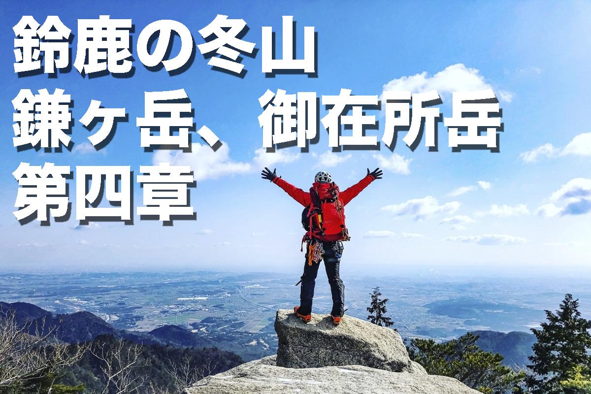 f:id:fujikixblog:20200102101050j:plain