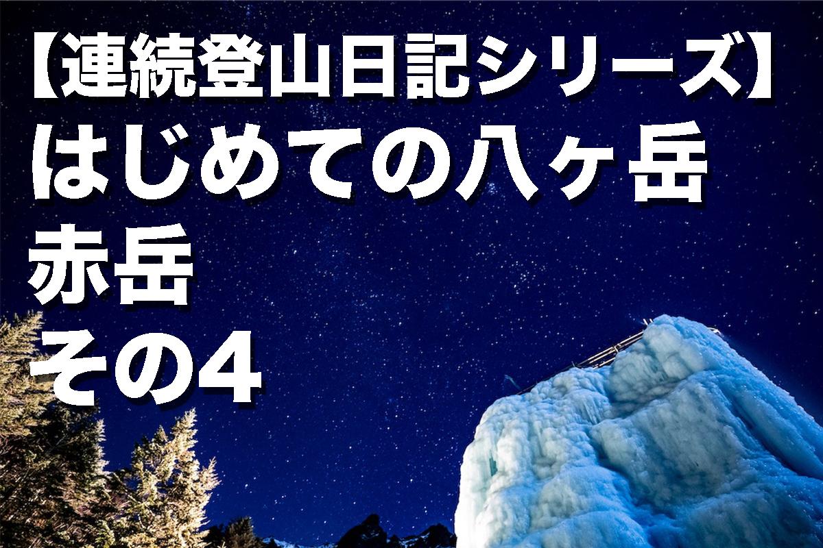 f:id:fujikixblog:20200102101100j:plain