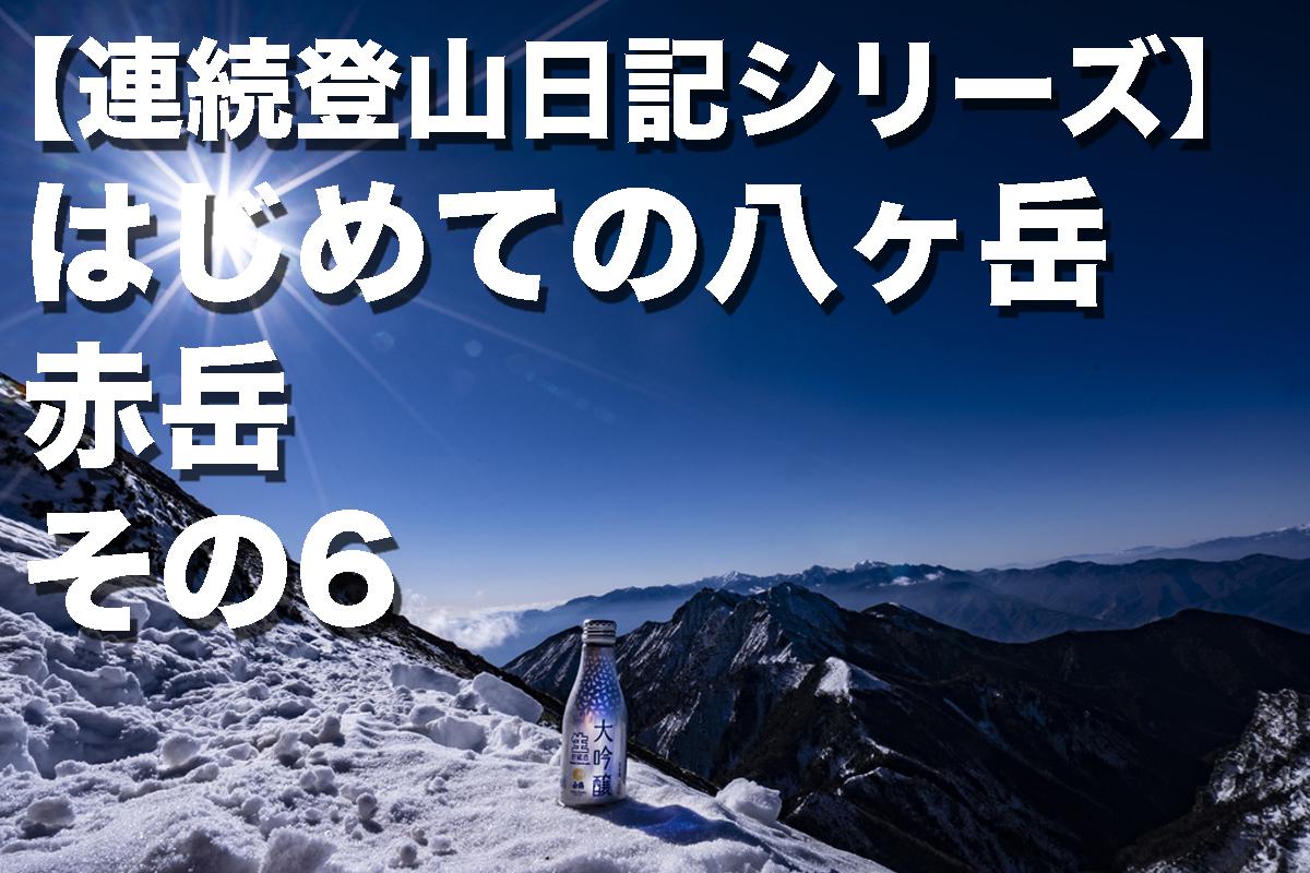 f:id:fujikixblog:20200102101102j:plain