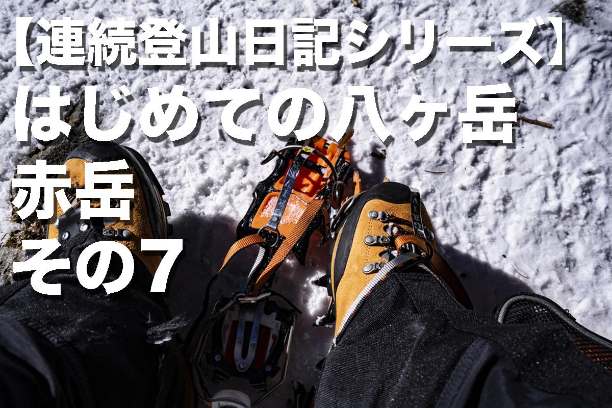 f:id:fujikixblog:20200102101103j:plain