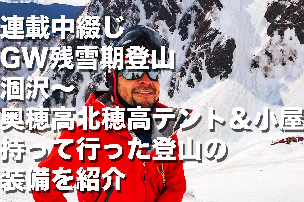 f:id:fujikixblog:20200102101105j:plain