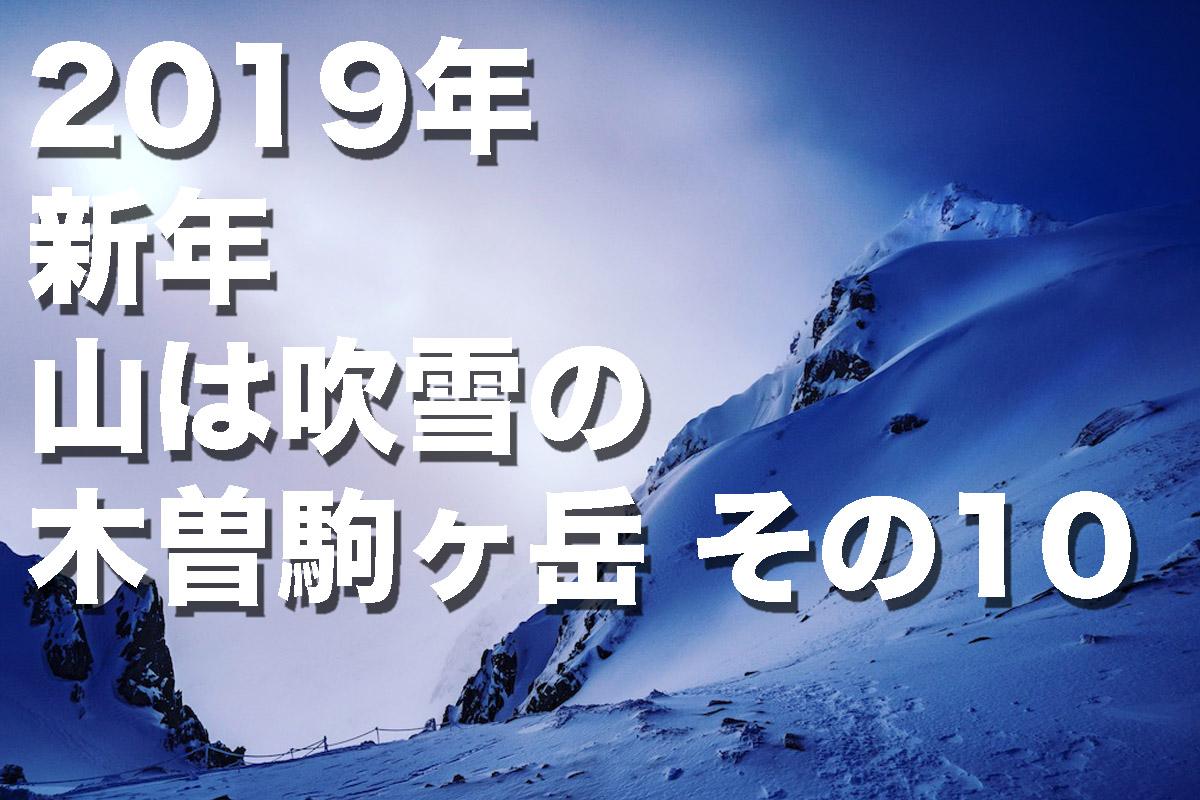 f:id:fujikixblog:20200102101106j:plain