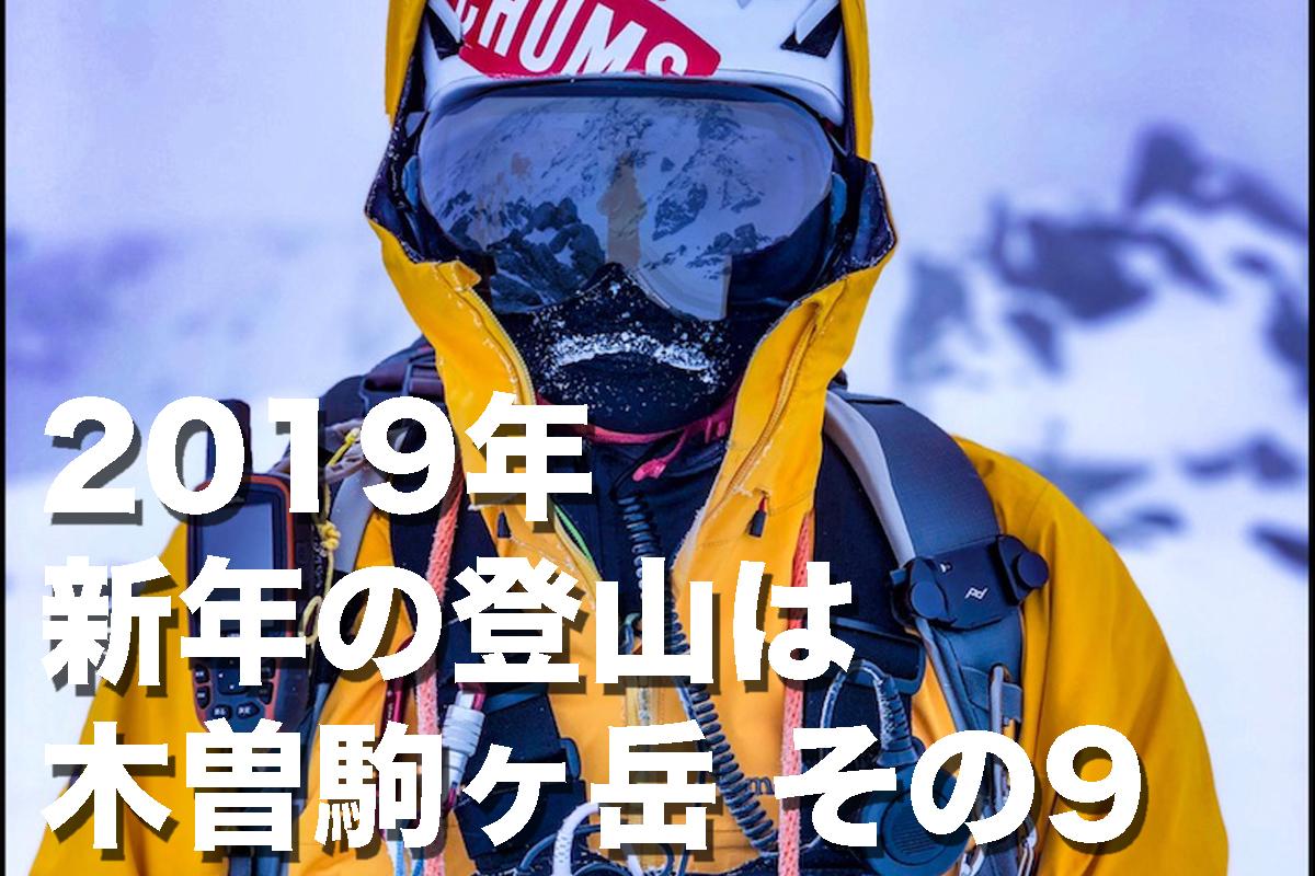 f:id:fujikixblog:20200102101107j:plain