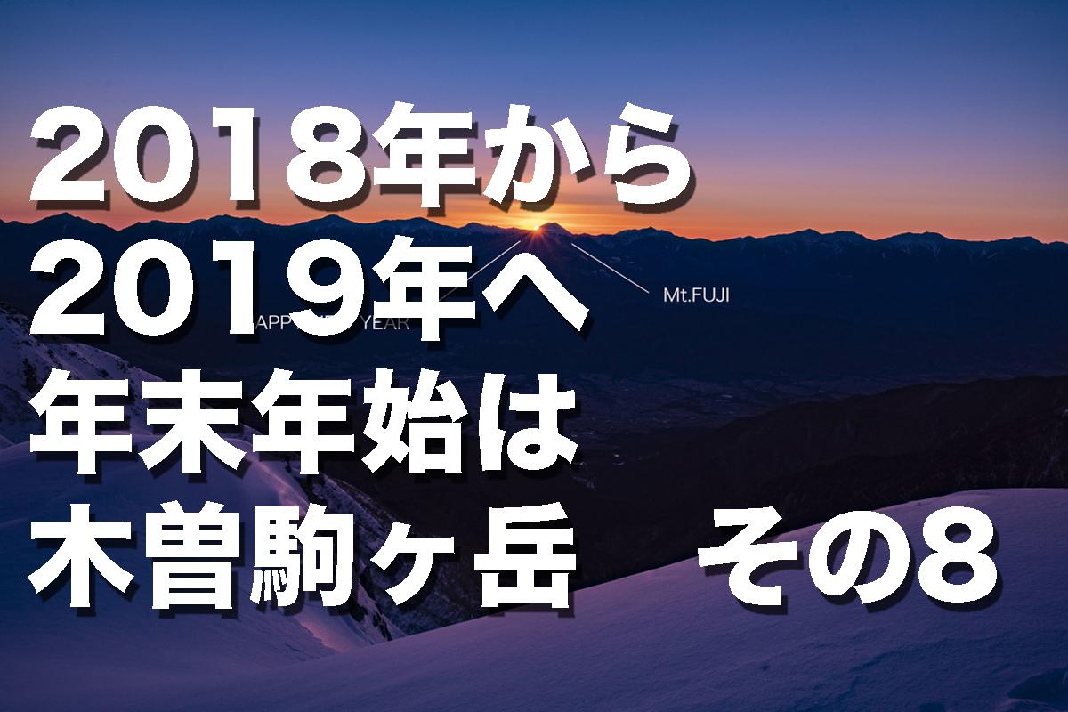 f:id:fujikixblog:20200102101108j:plain