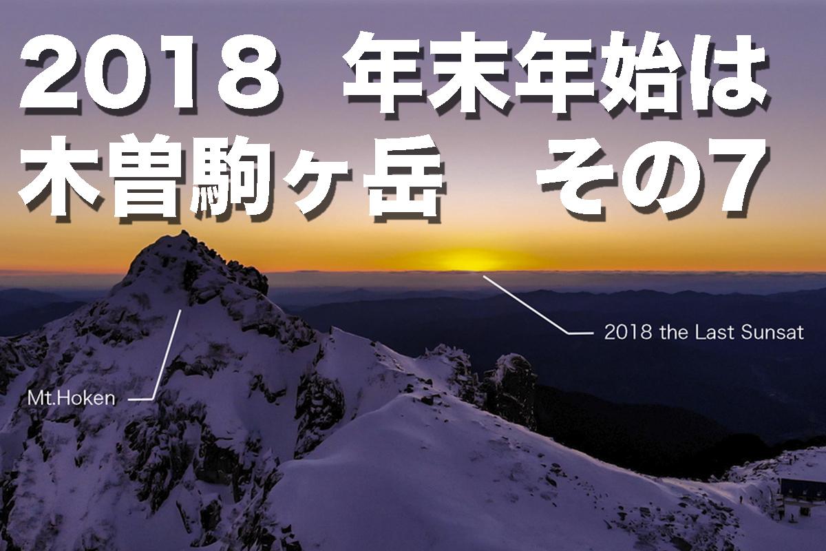 f:id:fujikixblog:20200102101109j:plain
