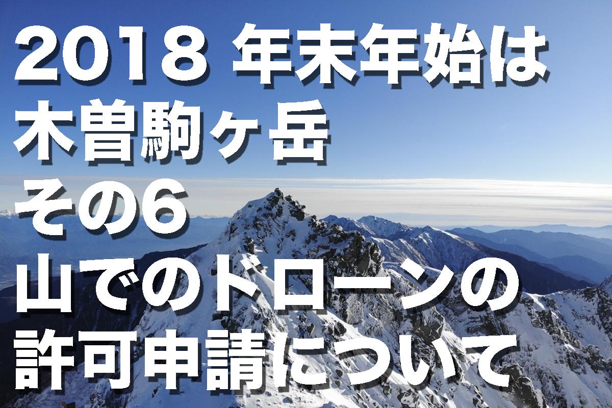 f:id:fujikixblog:20200102101110j:plain