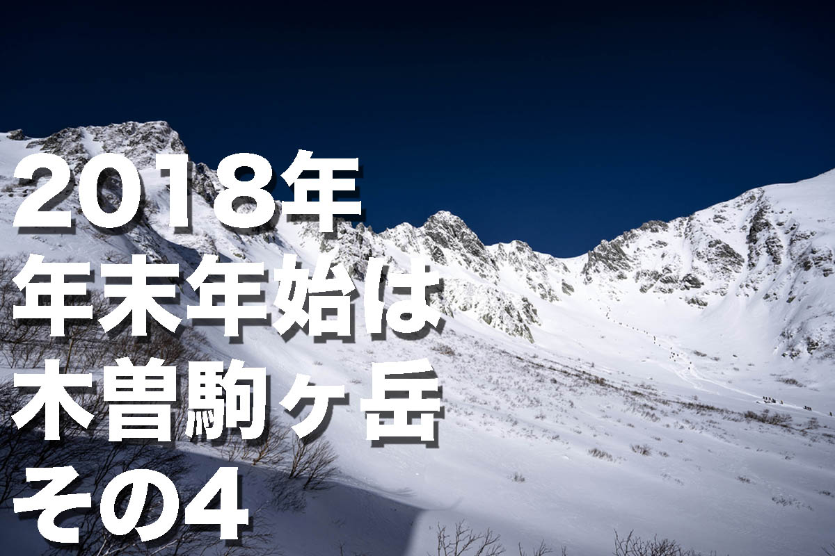 f:id:fujikixblog:20200102101112j:plain