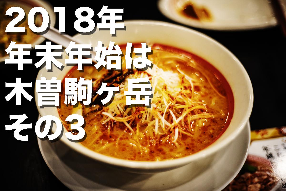 f:id:fujikixblog:20200102101113j:plain