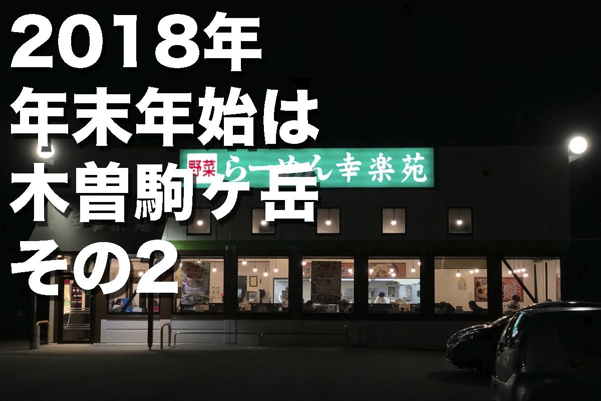 f:id:fujikixblog:20200102101114j:plain