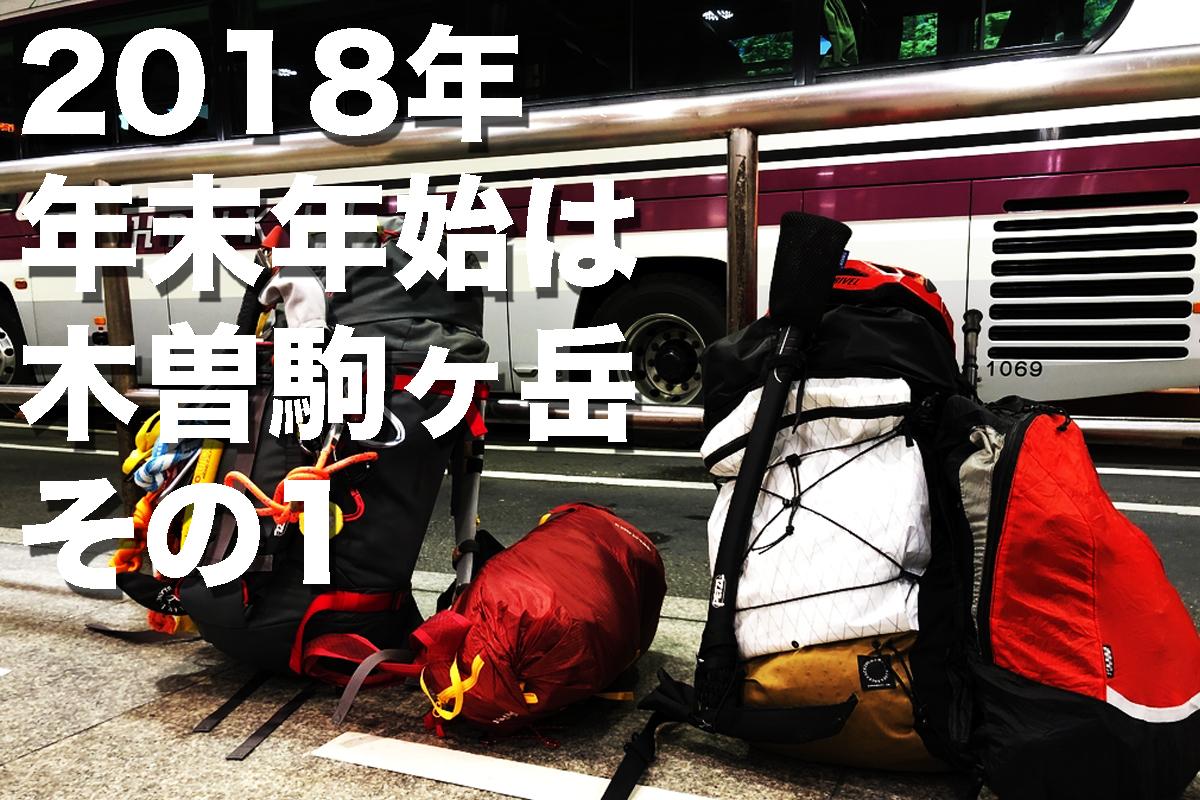 f:id:fujikixblog:20200102101115j:plain