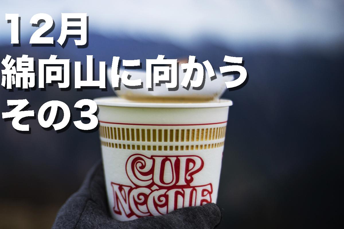 f:id:fujikixblog:20200102101116j:plain