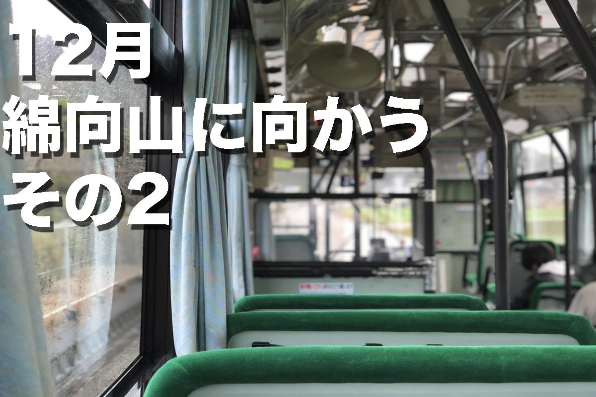 f:id:fujikixblog:20200102101118j:plain