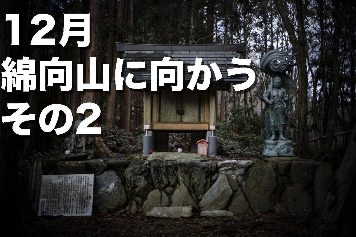 f:id:fujikixblog:20200102101119j:plain