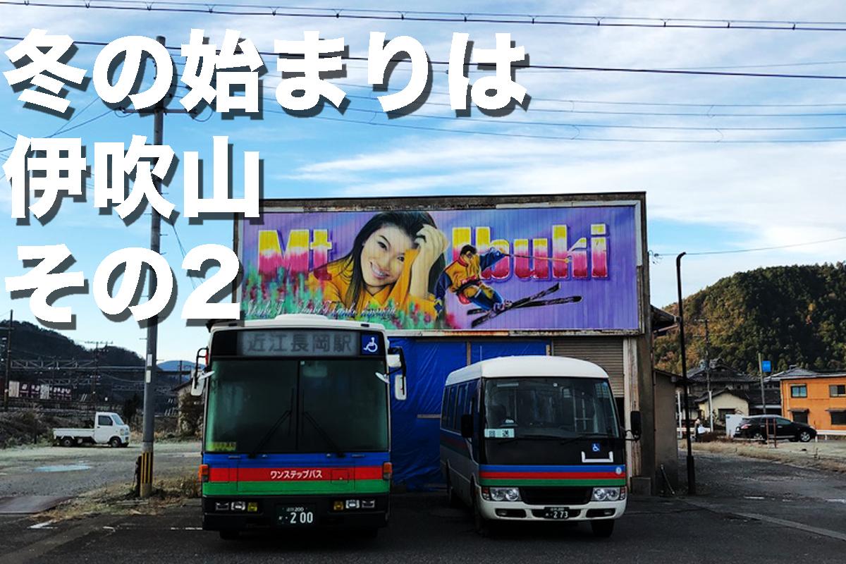 f:id:fujikixblog:20200102101123j:plain