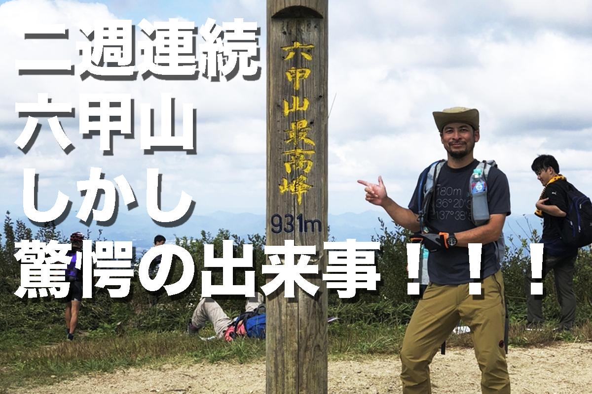 f:id:fujikixblog:20200102101129j:plain