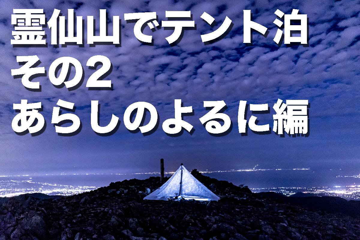 f:id:fujikixblog:20200102101132j:plain