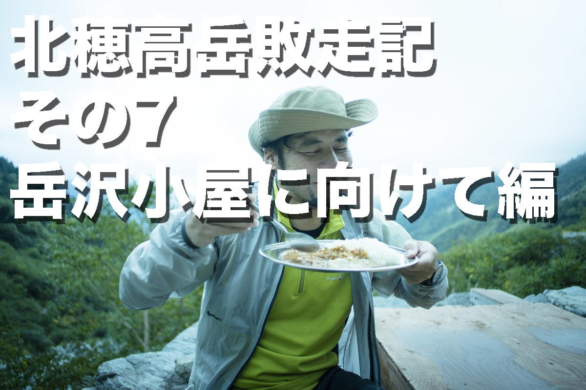 f:id:fujikixblog:20200102101135j:plain