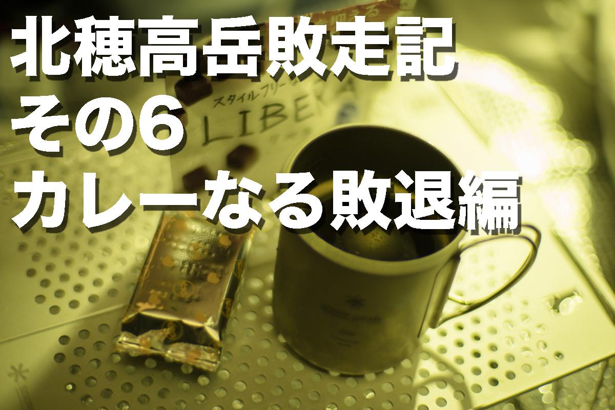 f:id:fujikixblog:20200102101136j:plain
