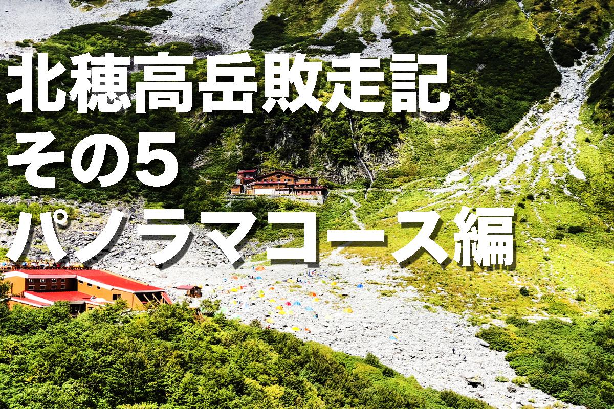 f:id:fujikixblog:20200102101137j:plain