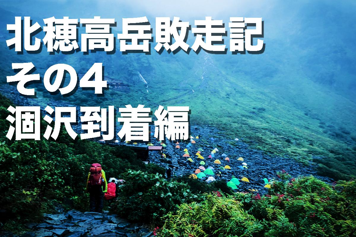 f:id:fujikixblog:20200102101138j:plain
