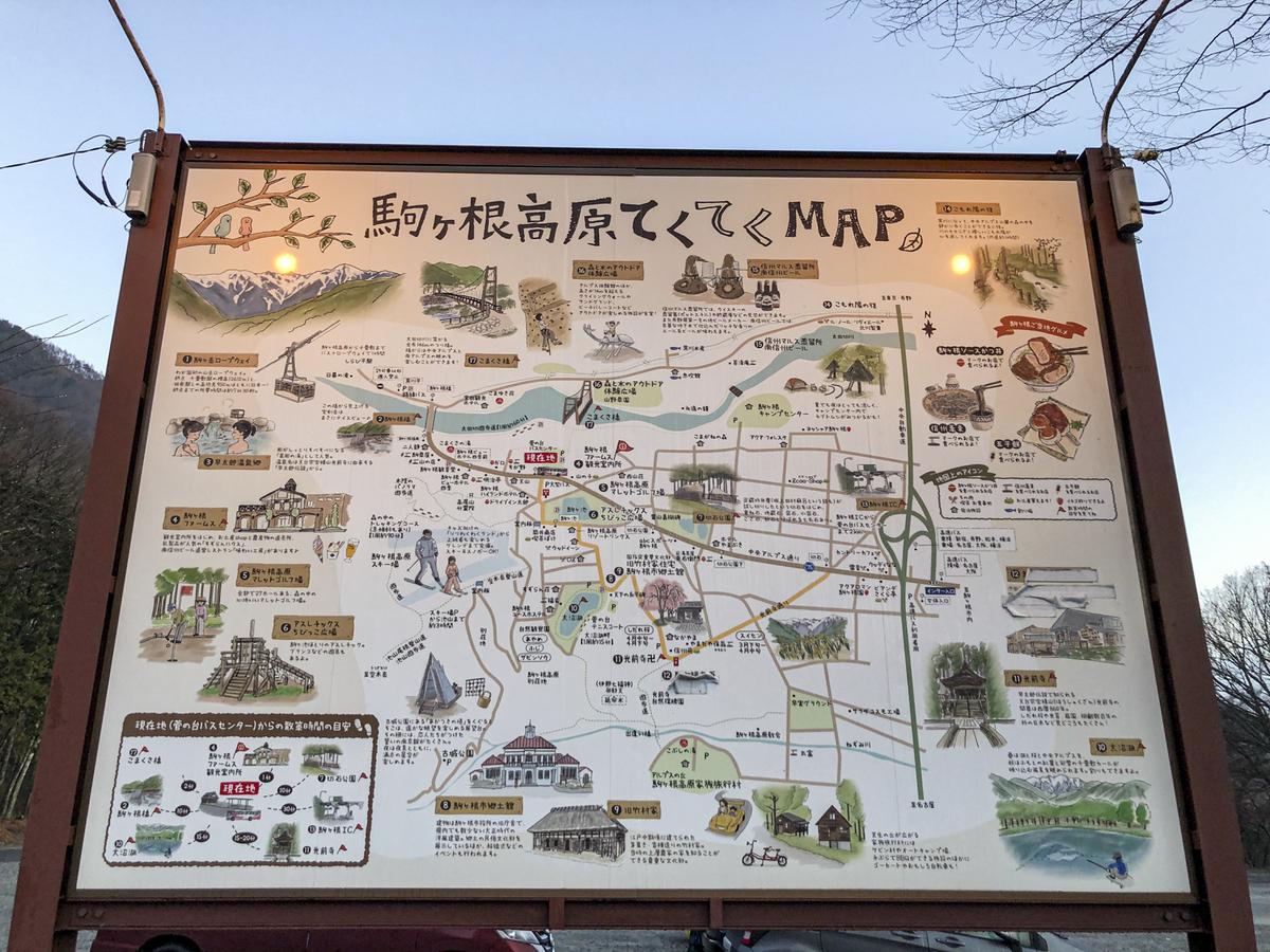 f:id:fujikixblog:20200109112706j:plain