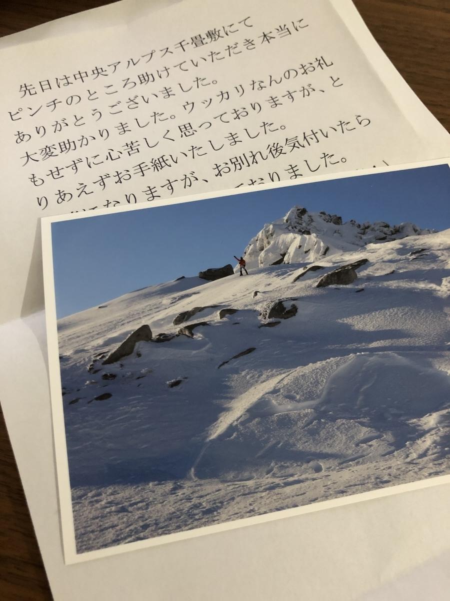 f:id:fujikixblog:20200213112801j:plain