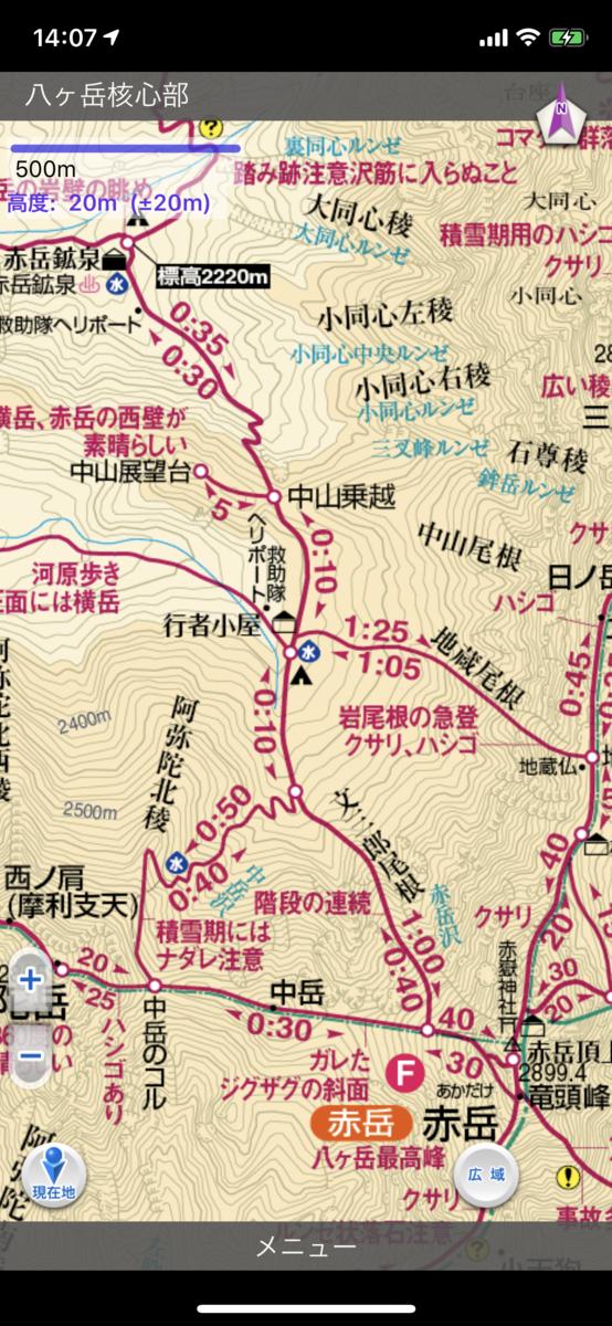 f:id:fujikixblog:20200227141040p:plain