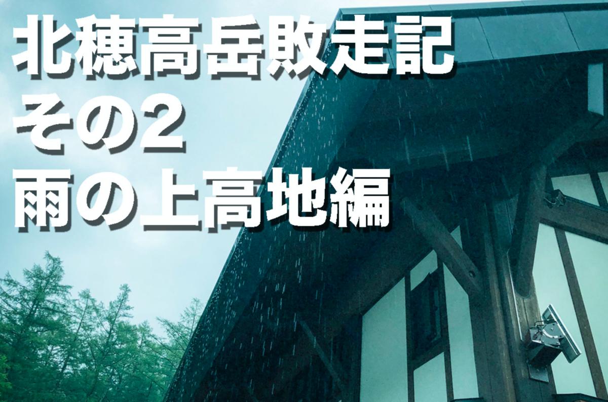 f:id:fujikixblog:20200308101632p:plain