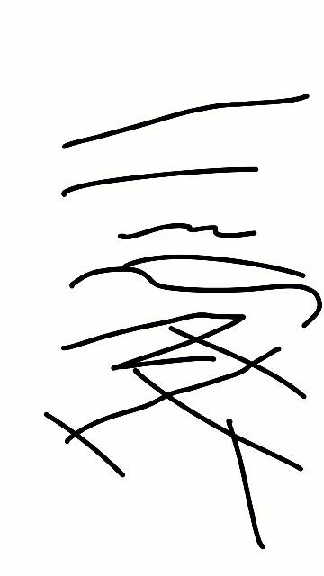 f:id:fujikks:20170911144613j:image