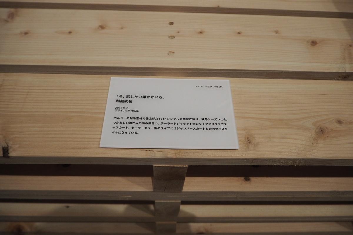 f:id:fujikkun:20200605205418j:plain