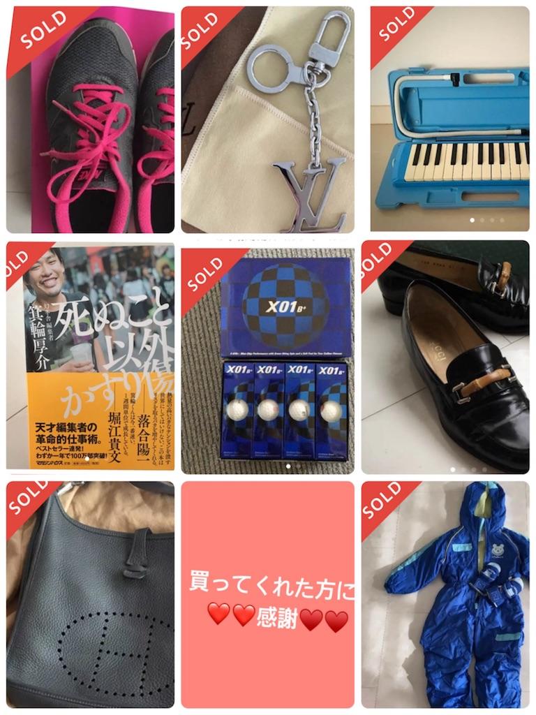 f:id:fujiko-aroma:20181031192407j:image
