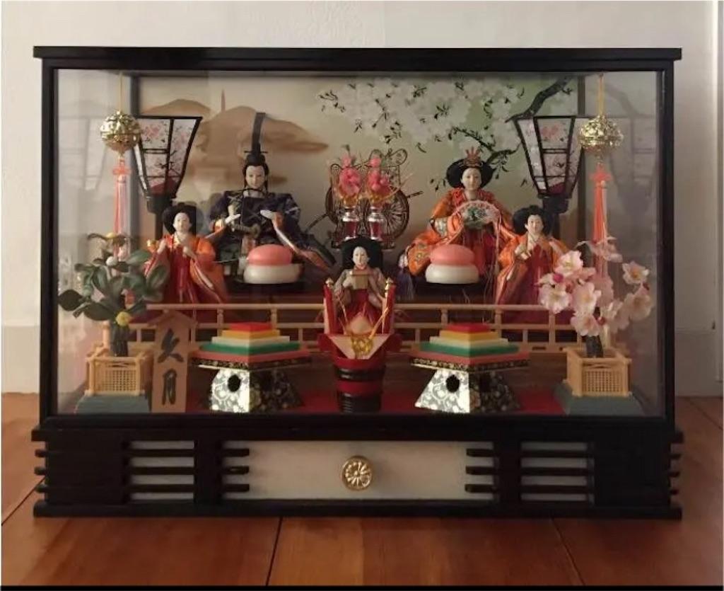 f:id:fujiko-aroma:20181113092523j:image