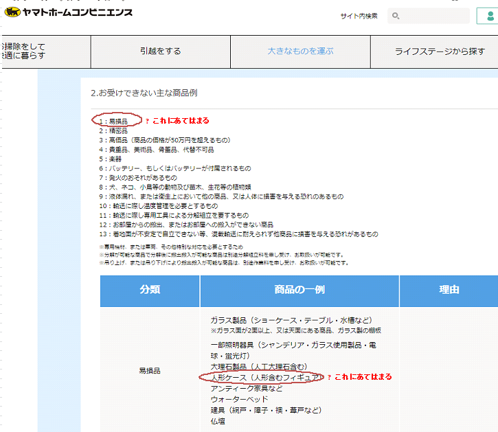 f:id:fujiko-aroma:20181113143527p:plain